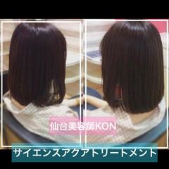 ミディアム 髪質改善トリートメント うる艶カラー ナチュラル ヘアスタイルや髪型の写真・画像