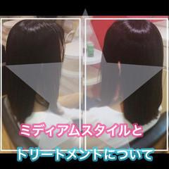 うる艶カラー 髪質改善カラー 大人ロング ミディアム ヘアスタイルや髪型の写真・画像