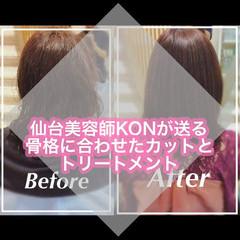 髪質改善カラー 大人ロング 髪質改善 ナチュラル ヘアスタイルや髪型の写真・画像
