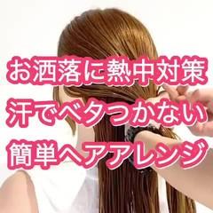お団子アレンジ まとめ髪 ヘアセット ロング ヘアスタイルや髪型の写真・画像