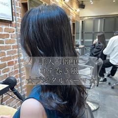 ロング デジタルパーマ 韓国風ヘアー ゆるふわパーマ ヘアスタイルや髪型の写真・画像