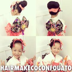 和服 ロング 和装 ヘアアレンジ ヘアスタイルや髪型の写真・画像