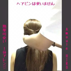 ヘアアレンジ 簡単 ロング まとめ髪 ヘアスタイルや髪型の写真・画像