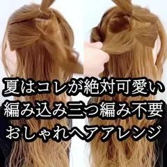 ヘアアレンジ セルフヘアアレンジ 簡単ヘアアレンジ 編みおろしヘア ヘアスタイルや髪型の写真・画像