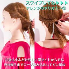 ロング 簡単ヘアアレンジ ねじり 上品 ヘアスタイルや髪型の写真・画像