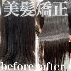 縮毛矯正 サラサラ ナチュラル ストレート ヘアスタイルや髪型の写真・画像