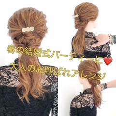 結婚式 フェミニン 結婚式ヘアアレンジ ロング ヘアスタイルや髪型の写真・画像