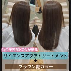 うる艶カラー セミロング 髪質改善 髪質改善カラー ヘアスタイルや髪型の写真・画像