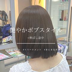 サラサラ ナチュラル モテボブ 艶髪 ヘアスタイルや髪型の写真・画像