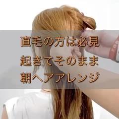 フェミニン ロング まとめ髪 三つ編み ヘアスタイルや髪型の写真・画像