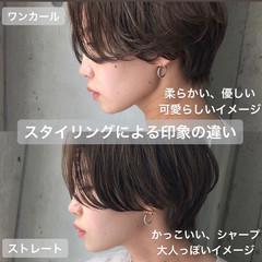 ショート ショートヘア ミニボブ ハンサムショート ヘアスタイルや髪型の写真・画像