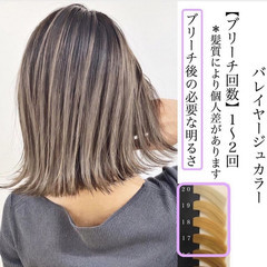 ベージュ アッシュベージュ ミルクティーベージュ エレガント ヘアスタイルや髪型の写真・画像