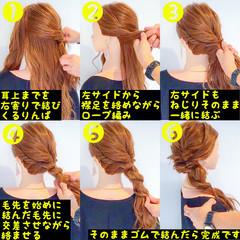 ロング オフィス フェミニン ヘアアレンジ ヘアスタイルや髪型の写真・画像