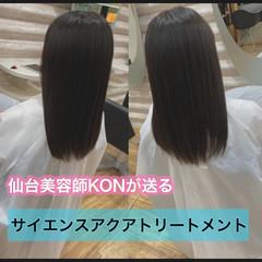 ロング うる艶カラー ナチュラル 髪質改善カラー ヘアスタイルや髪型の写真・画像