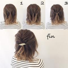 梅雨 簡単ヘアアレンジ 雨の日 ヘアアレンジ ヘアスタイルや髪型の写真・画像
