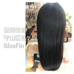 美髪 髪の病院 髪質改善 ロング ヘアスタイルや髪型の写真・画像