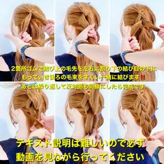 ヘアセット セルフヘアアレンジ ロング ヘアアレンジ ヘアスタイルや髪型の写真・画像