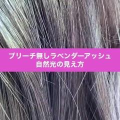 ヘアカラー ナチュラル可愛い ラベンダーアッシュ セミロング ヘアスタイルや髪型の写真・画像