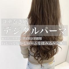 ロング グレージュ デジタルパーマ ウルフカット ヘアスタイルや髪型の写真・画像