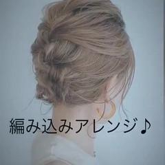 セルフヘアアレンジ 編み込みヘア ミディアム 簡単ヘアアレンジ ヘアスタイルや髪型の写真・画像
