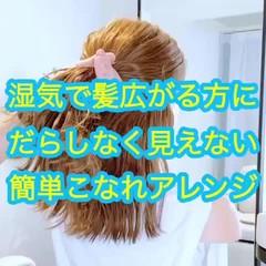 ヘアアレンジ ハーフアップ フェミニン ヘアセット ヘアスタイルや髪型の写真・画像