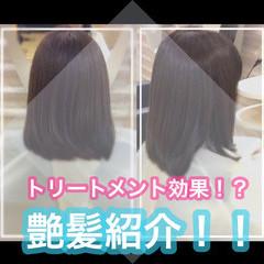 ナチュラル うる艶カラー ミディアム 髪質改善カラー ヘアスタイルや髪型の写真・画像