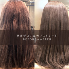 ナチュラル セミロング グレージュ 前髪 ヘアスタイルや髪型の写真・画像