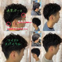 ツーブロック ストリート メンズパーマ メンズショート ヘアスタイルや髪型の写真・画像