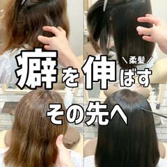 縮毛矯正 髪質改善 ナチュラル ブリーチなし ヘアスタイルや髪型の写真・画像