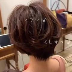 パーマ ショートボブ ゆるふわ デート ヘアスタイルや髪型の写真・画像