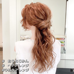大人ロング ロングヘア 簡単ヘアアレンジ ヘアアレンジ ヘアスタイルや髪型の写真・画像