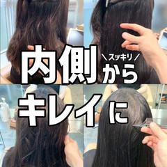 セミロング ブリーチなし グレージュ ストレート ヘアスタイルや髪型の写真・画像