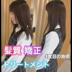 うる艶カラー ロング ナチュラル 髪質改善カラー ヘアスタイルや髪型の写真・画像