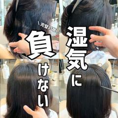 ストレート 髪質改善 縮毛矯正 ナチュラル ヘアスタイルや髪型の写真・画像