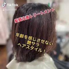 モード ショートヘア 切りっぱなしボブ 髪質改善 ヘアスタイルや髪型の写真・画像