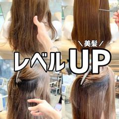 ストレート ミディアム 髪質改善 ナチュラル ヘアスタイルや髪型の写真・画像