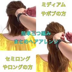 ロング アウトドア デート ヘアアレンジ ヘアスタイルや髪型の写真・画像