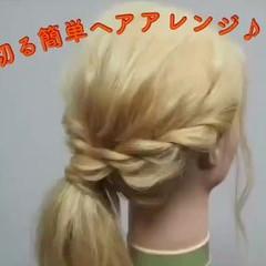 簡単ヘアアレンジ リラックス オフィス ヘアアレンジ ヘアスタイルや髪型の写真・画像