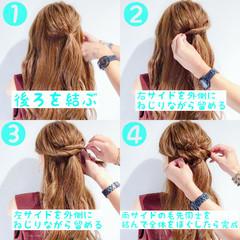 デート ナチュラル ロング 簡単ヘアアレンジ ヘアスタイルや髪型の写真・画像