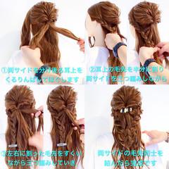 ロング フェミニン 簡単ヘアアレンジ ヘアアレンジ ヘアスタイルや髪型の写真・画像