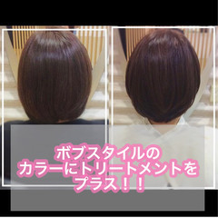 髪質改善 ボブ 髪質改善トリートメント 髪質改善カラー ヘアスタイルや髪型の写真・画像