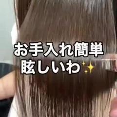 髪質改善トリートメント ストレート ナチュラル 縮毛矯正 ヘアスタイルや髪型の写真・画像