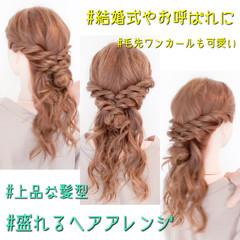 春 ロング フェミニン ねじり ヘアスタイルや髪型の写真・画像