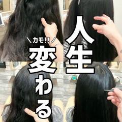 縮毛矯正 ブリーチなし ストレート ナチュラル ヘアスタイルや髪型の写真・画像
