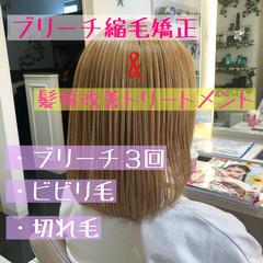 髪質改善 髪質改善トリートメント 縮毛矯正 ブリーチ ヘアスタイルや髪型の写真・画像