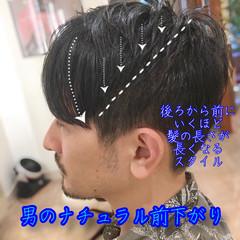 前下がりヘア ストリート ショート ベリーショート ヘアスタイルや髪型の写真・画像