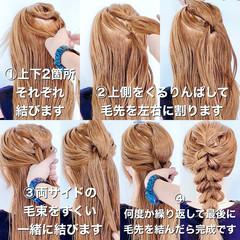 セルフヘアアレンジ エレガント ヘアセット 簡単ヘアアレンジ ヘアスタイルや髪型の写真・画像