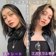 エレガント 似合わせカット ハイライト PEEK-A-BOO ヘアスタイルや髪型の写真・画像