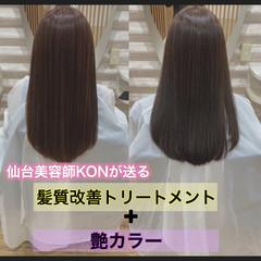 うる艶カラー 髪質改善トリートメント ナチュラル 大人ロング ヘアスタイルや髪型の写真・画像