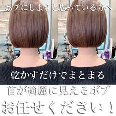 ナチュラル 髪質改善 切りっぱなしボブ ミニボブ ヘアスタイルや髪型の写真・画像